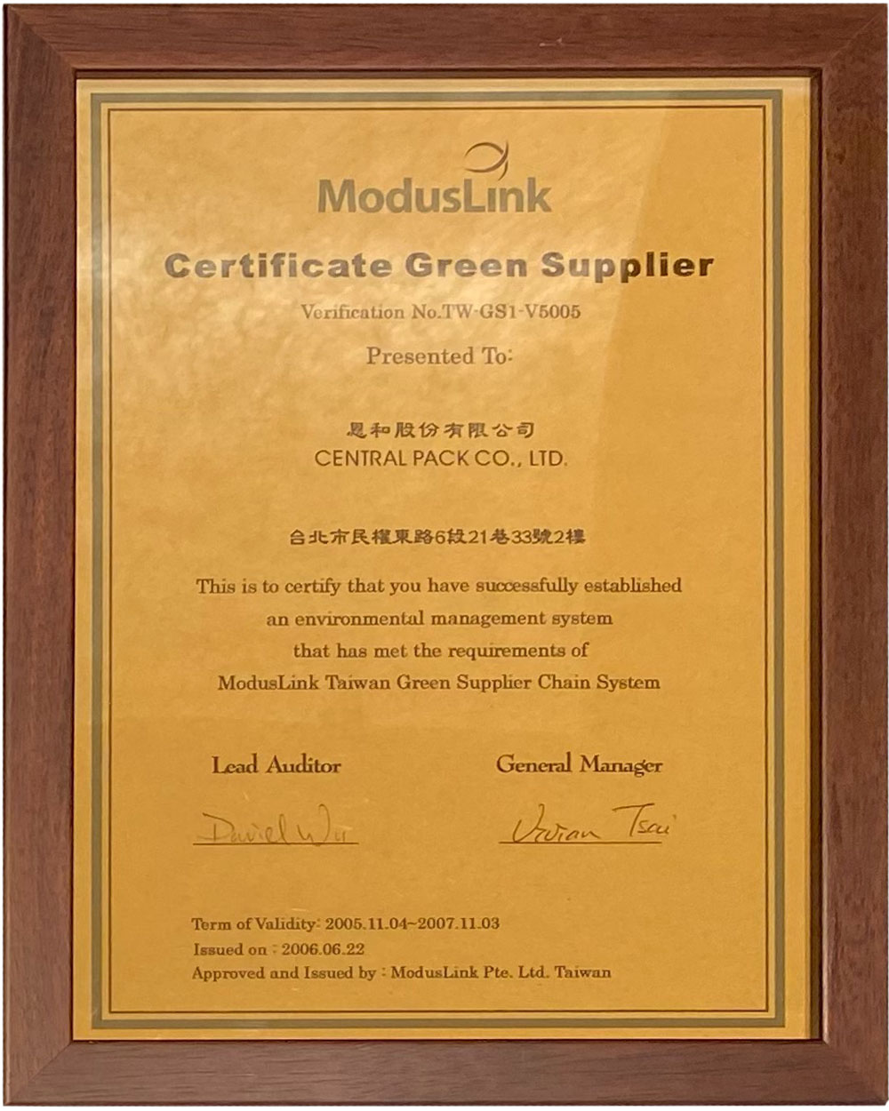 2006 certificate green supplier